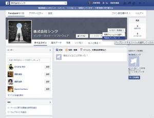 fb_pagemake10