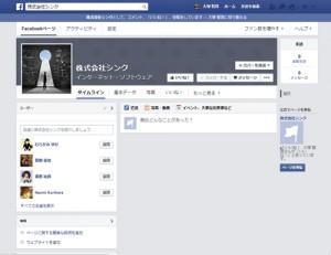 fb_pagemake9