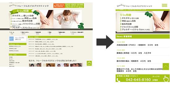 s_sample4