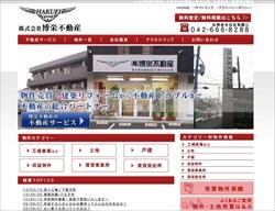 八王子の売買に強い不動産会社のホームページを制作しました。
