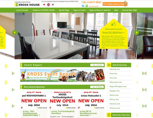 シェアハウスの運営管理を行っている企業の英語版ホームページを制作