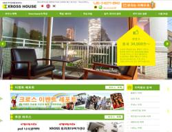 シェアハウスの運営管理を行っている企業サイトの韓国語版