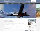危険物取扱者資格取得を支援するポータルサイト兼企業サイトのリニューアル