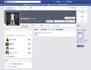 fb_pagemake9