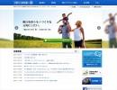 東京ダイヤモンド工具製作所様のホームページをリニューアルさせていただきました。