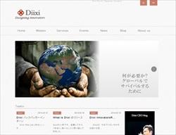 次世代のリーダー支援、海外、新規事業のコンサルティングを行うDiixi様のホームページ制作