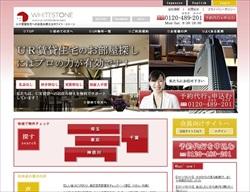人気のUR賃貸の物件情報を集めたポータルサイト