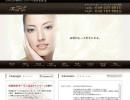 埼玉を中心に展開している上質なまつげエクステ専門サロンのホームページをリニューアルさせていただきました