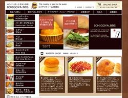 ハンバーガーショップのサイトの新規制作を行いました。
